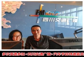 FM91.4交通广播做客分享灯光升级