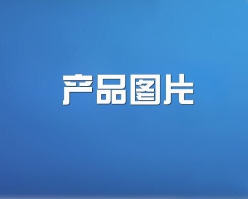 日韩车系车灯改装
