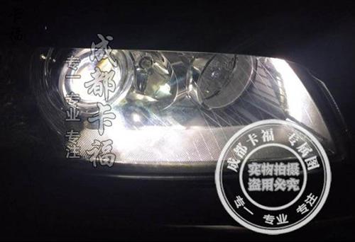 奥迪A8车灯改装