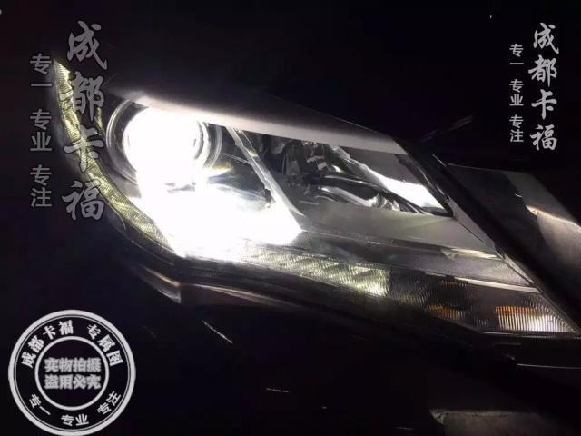 比亚迪S7车灯改装