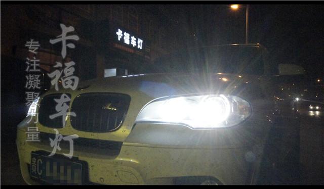 X5改四海拉车灯改装