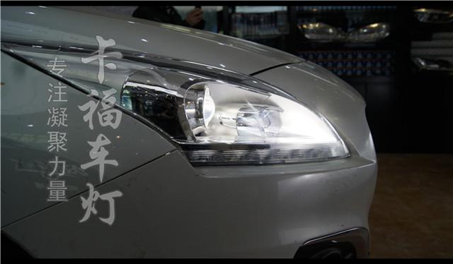 标志3008车灯改装