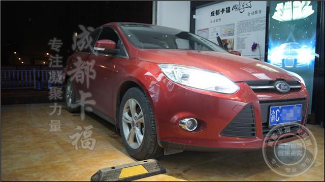 12款福克斯-红色车灯改装