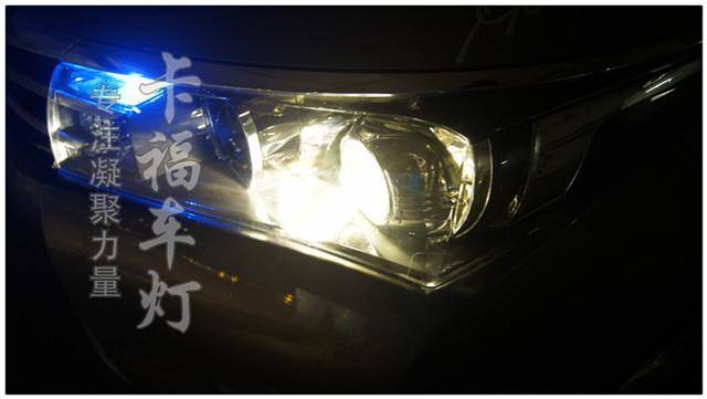 卡罗拉车灯改装
