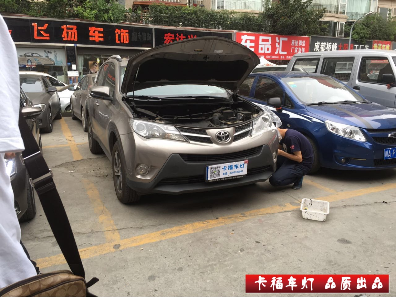重庆丰田RAV4改双光透镜氙气灯大灯总成