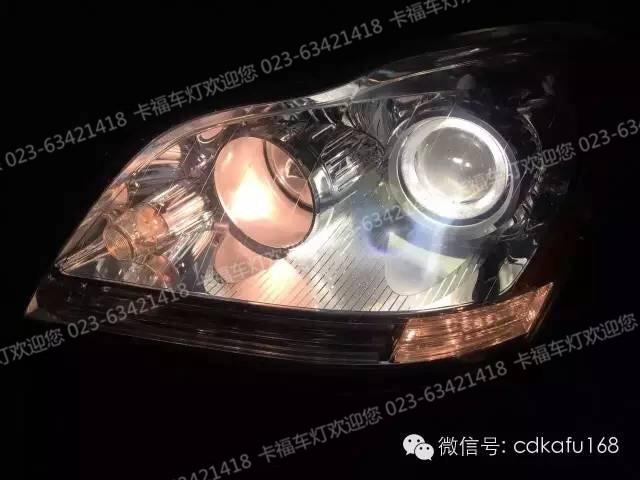 奔驰GL改透镜氙气灯大灯总成