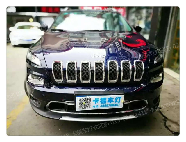 新jeep自由光改氙气灯透镜大灯总成加黄金眼雾灯