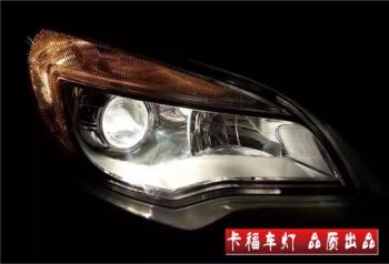 英朗XT车灯改装